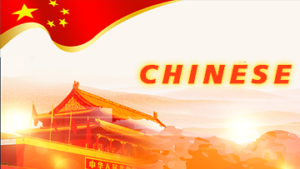 Holiday notice for Chinese National Day